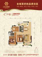 东方明珠附3-户型图-(3)0室0厅0卫0.00�O