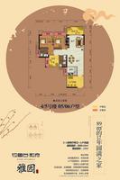 钓鱼台・和府4#5号楼0506户型3室2厅2卫89.43�O