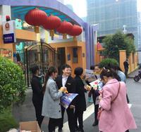 昌泰茗城活动图片|幼儿园巡展活动图1