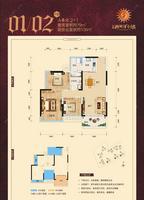 天健西班牙小镇A单元01/02户型3室2厅1卫79.00�O