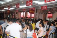 振宁星光广场活动图片 选房区内人挤人