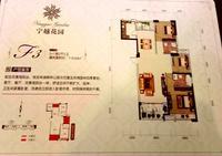 松江宁越花园2+1户型3室2厅2卫115.03�O