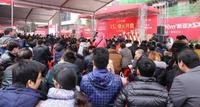 地王公馆活动图片|3月12日日地王MINIHOUSE开盘