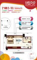 2#楼2-10户型(12-19层)