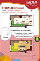 2#楼2-10户型(20-23层)