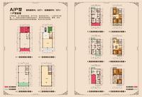 三和城150室0厅0卫0.00�O