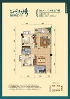 恒兆河西湾国际公馆B1/C1/D3/E3户型2室2厅1卫84.62�O