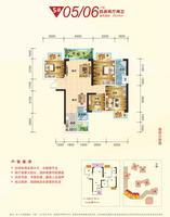 振宁星光广场5号楼05/06户型4室2厅2卫109.00�O