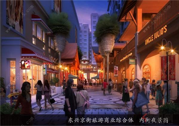 东兴·京街效果图