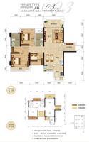 奥园名门4栋03户型3室2厅2卫92.69�O