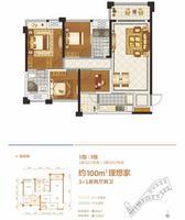 招商・雍景湾1#和3#楼100�O户型4室2厅2卫100.00�O