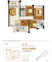 招商・雍景湾1#和3#楼97�O户型4室2厅2卫97.00�O