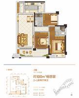 招商・雍景湾2#楼100�O户型3室2厅2卫100.00�O