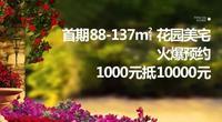 通泰爱丽舍广告欣赏|23