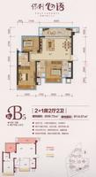 8#楼B5户型