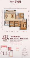 8#楼B1户型