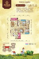 圣世阳光8号楼1、2单元02户型3室2厅2卫114.67�O