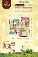 圣世阳光8号楼1、2单元01户型3室2厅2卫110.60�O