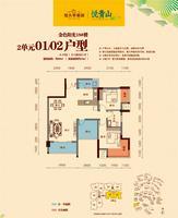 恒大苹果园18#2单元01/02户型3室2厅1卫89.00�O