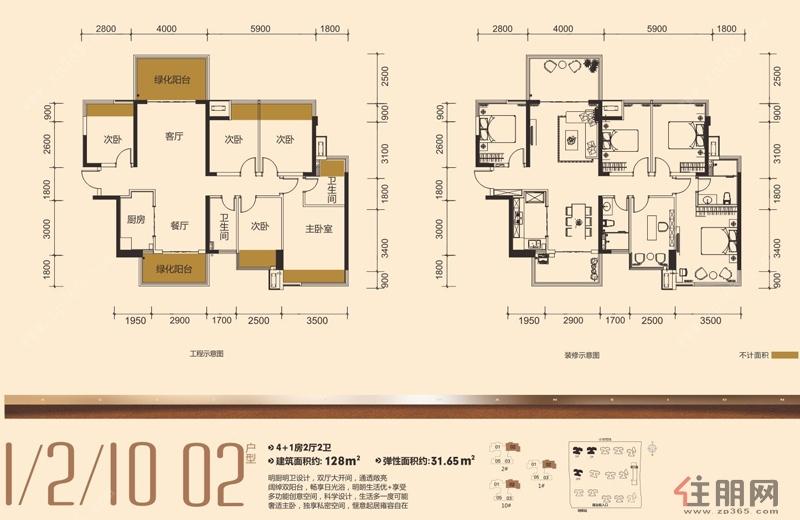 龙光・玖珑府1/2/10 02户型5室2厅2卫128.00�O