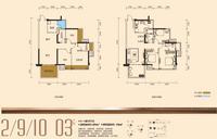 龙光・玖珑府2/9/10 03户型3室2厅2卫89.00�O