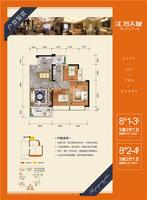 8#1-3 8#2-4户型97.55平米