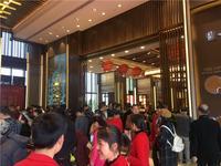 彰泰城活动图片|展示中心开放