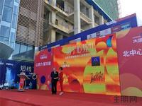 大唐・天城活动图片|与亚朵酒店签约现场图