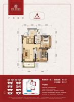 联发・君悦壹号A户型图2室2厅1卫73.00�O