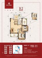 联发・君悦壹号B2户型图2室2厅1卫85.00�O