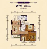 恒大御府2#4户型3室2厅1卫92.00�O
