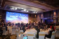 中国铁建・云景山语城活动图片|晚宴