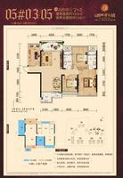 5号楼A/B单元03/05户型