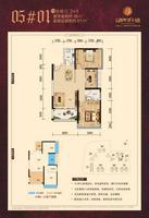 天健西班牙小镇5号楼B单元01户型3室2厅1卫76.00�O