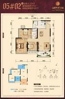 天健西班牙小镇5号楼B单元02户型3室2厅1卫77.00�O