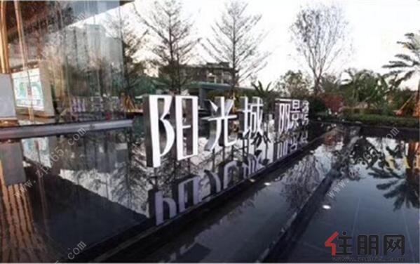 阳光城·丽景湾(2017.09)