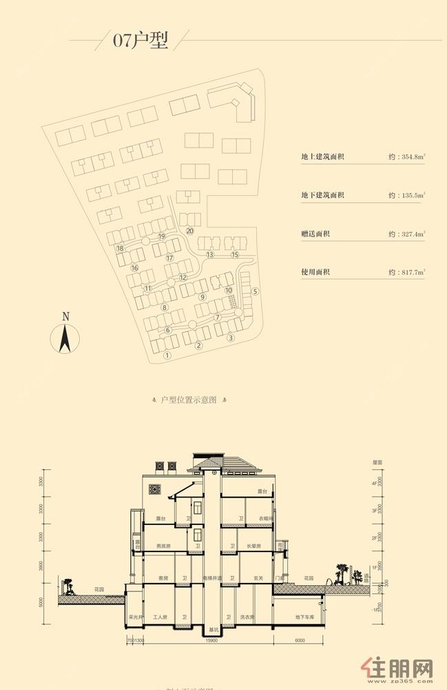 瀚林・熙水台