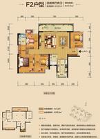 中海・悦公馆F2户型4室2厅2卫137.00�O