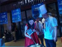 龙光玖珑湖活动图片|慢厨房收官之夜