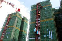 喜润金域悦府实景图|7月工程:6#楼建到15层