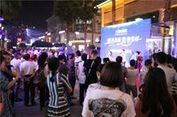 联发滨江壹号活动图片|开放仪式人气火爆