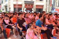 柳南万达广场活动图片|金街招商中心开放活动