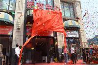 柳南万达广场活动图片|D金街招商中心开放活动