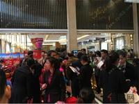 金悦澜湾活动图片 逾百人现场见证