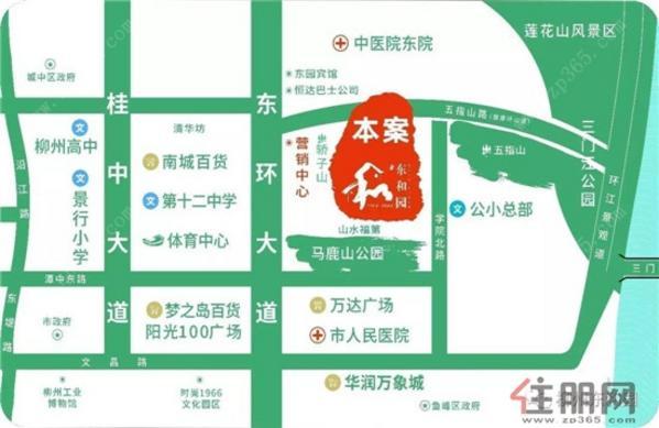 东和园区位图
