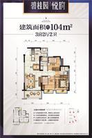 碧桂园悦府Y355B-104�O3室2厅2卫104.00�O