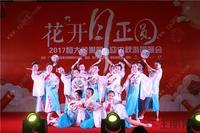 恒大苹果园活动图片|中秋节活动(2017.9.29)