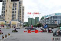 云星・钱隆公馆实景图|实景(2017.08)