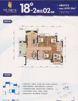 合景・天峻广场18号楼02户型4室2厅2卫101.39�O
