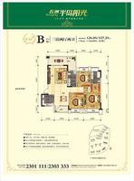 五洲・半岛阳光三房两厅两卫126.050室0厅0卫0.00�O